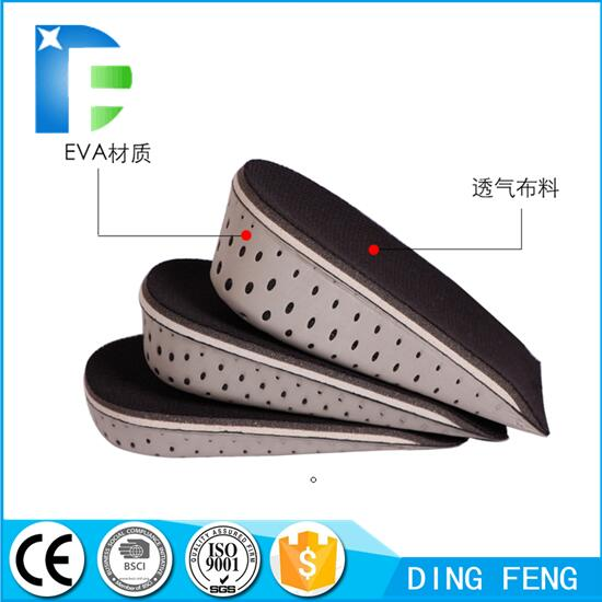 Breathable Memory Foam Height Increase Insole